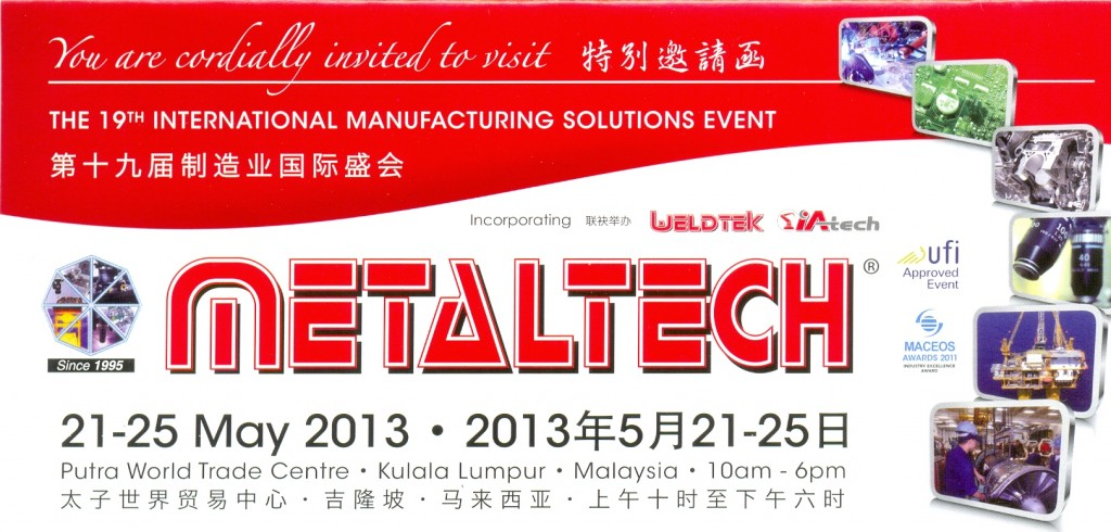 Metaltech Invitation